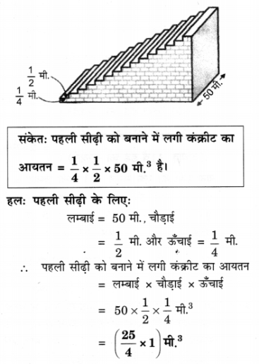 UP Board Solutions for Class 10 Maths Chapter 5 page 127 5
