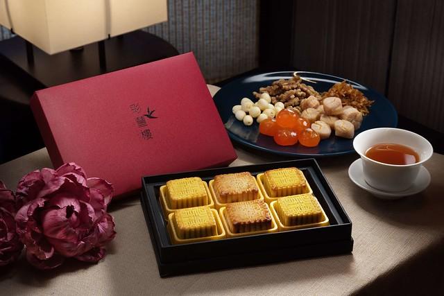 台南大皇冠假日酒店_彩月豐收禮盒