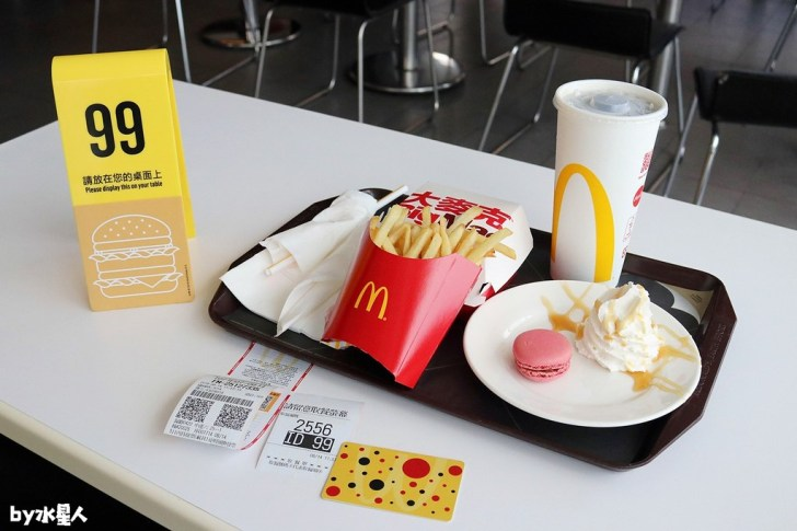44041775711 0a49ec7421 b - 台中第一家麥當勞自助點餐機,搭配送餐到桌服務,不用在櫃檯排隊點餐啦!