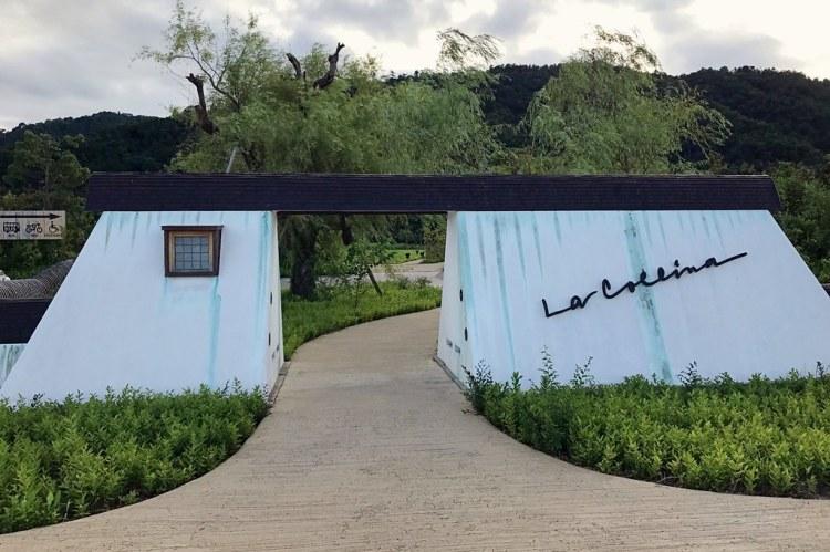 滋賀甜點|宛如走進宮崎駿筆下的超現實美景!小農村裡的秘境甜點屋| La Collina ラコリーナ 近江八幡