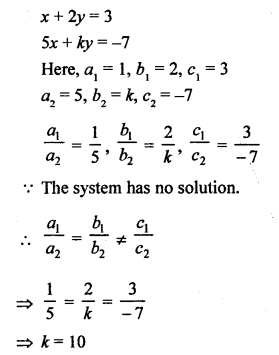 rs-aggarwal-class-10-solutions-chapter-3-linear-equations-in-two-variables-mcqs-13