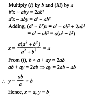 RS Aggarwal Class 10 Solutions Chapter 3 Linear equations