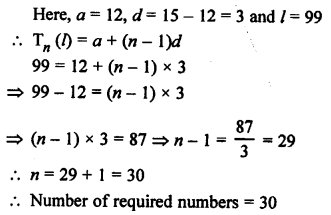 rs-aggarwal-class-10-solutions-chapter-11-arithmetic-progressions-ex-11a-43