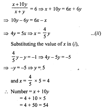rs-aggarwal-class-10-solutions-chapter-3-linear-equations-in-two-variables-ex-3e-15