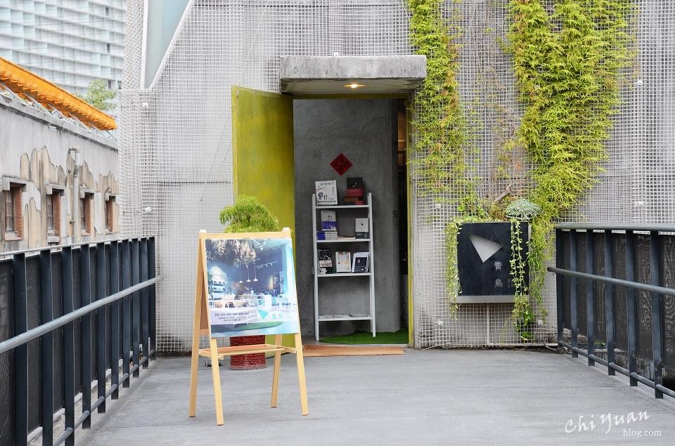 青鳥書店02.JPG