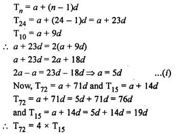 rs-aggarwal-class-10-solutions-chapter-11-arithmetic-progressions-ex-11a-38