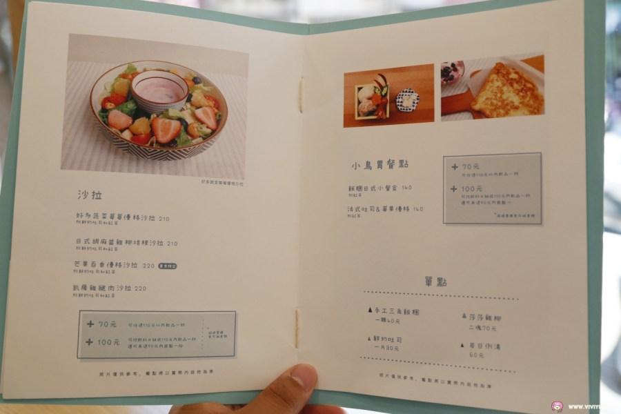 [桃園美食]日暖咖啡~春日路上的清新簡約文青早午餐.來此享受輕食沙拉或甜點飲料 @VIVIYU小世界