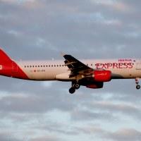 Iberia Express EC-JFH, OSL ENGM Gardermoen