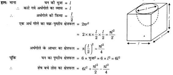 UP Board Solutions for Class 10 Maths Chapter 13 Surface Areas and Volumes page 268 5