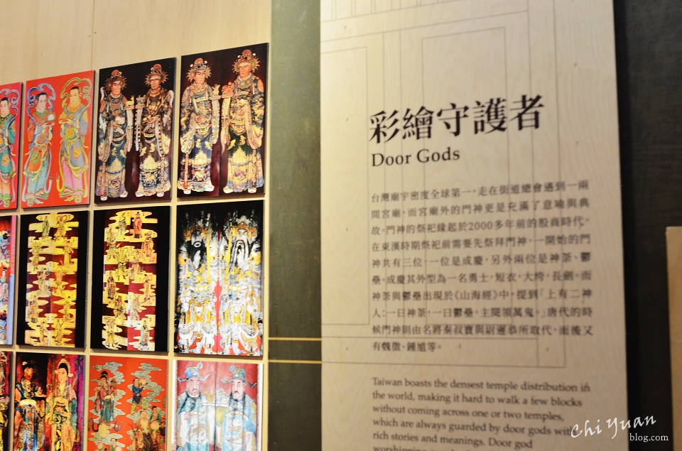 迪化二O七博物館06.JPG