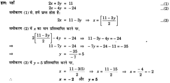 UP Board Solutions for Class 10 Maths Chapter 3 page 59 2
