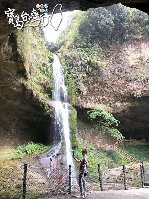 TaiwanTour_327