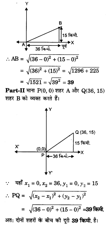 UP Board Solutions for Class 10 Maths Chapter 7 page 177 2