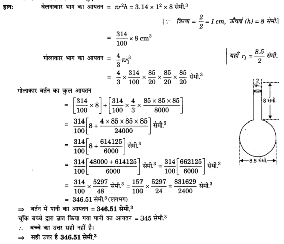 UP Board Solutions for Class 10 Maths Chapter 13 Surface Areas and Volumes page 271 8