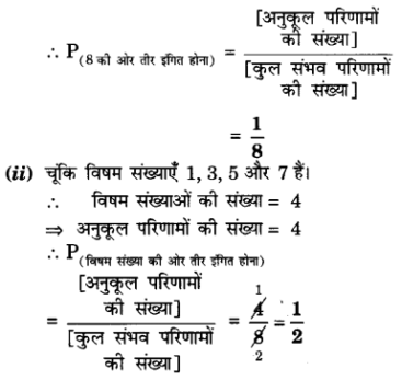 UP Board Solutions for Class 10 Maths Chapter 15 Probability page 337 12.1