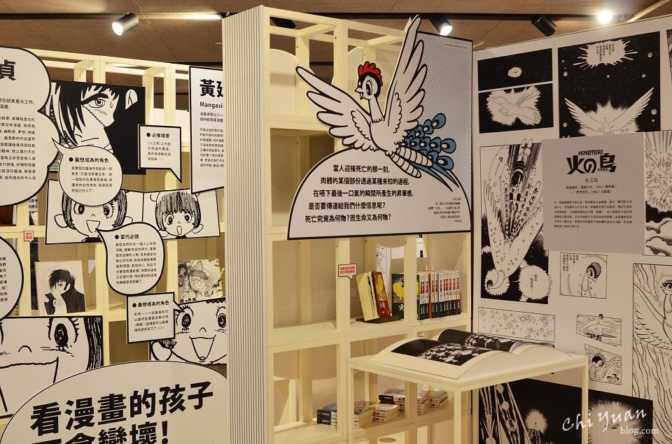 手塚治虫書店14.JPG