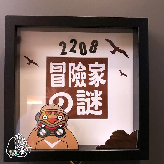 TaiwanTour_092