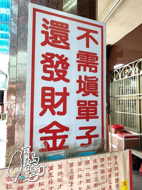 TaiwanTour_513