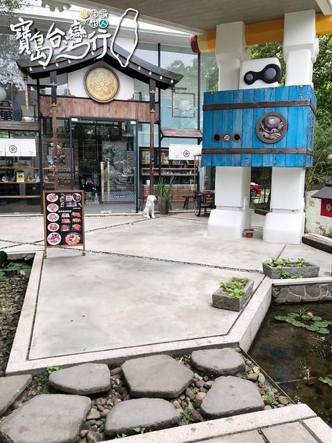 TaiwanTour_474