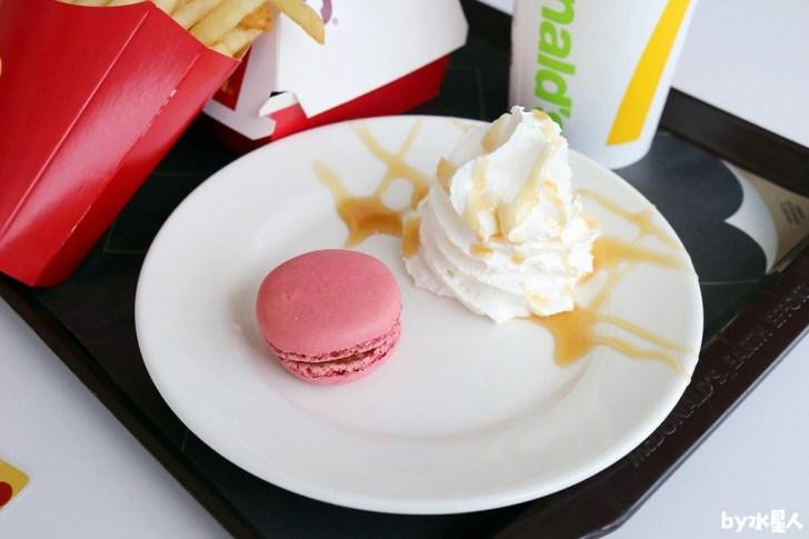 44041775491 b72b44dca0 b - 台中第一家麥當勞自助點餐機,搭配送餐到桌服務,不用在櫃檯排隊點餐啦!