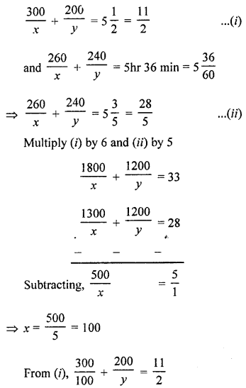 rs-aggarwal-class-10-solutions-chapter-3-linear-equations-in-two-variables-ex-3e-33