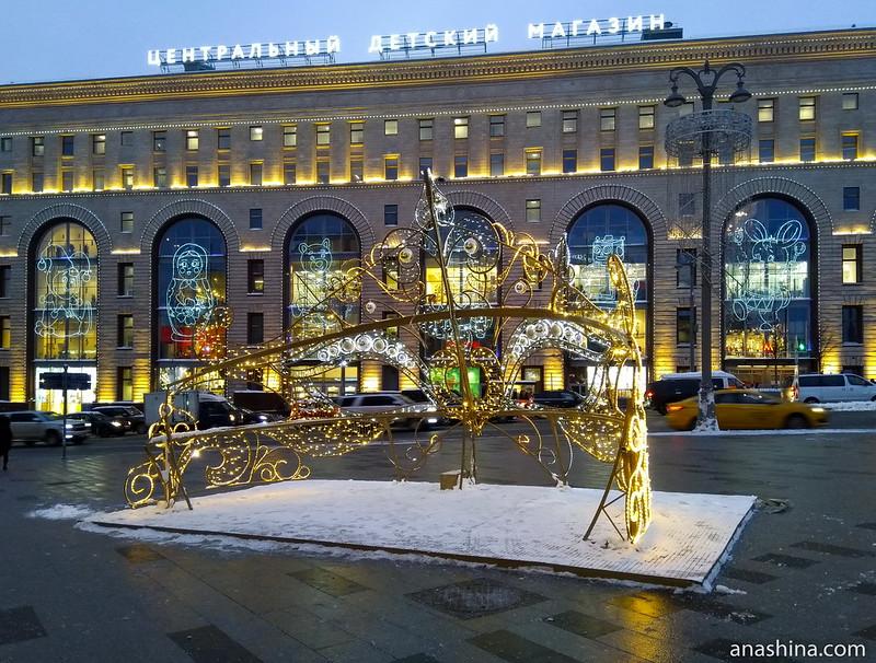 Центральный детский магазин на Лубянке, Москва