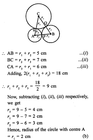 rs-aggarwal-class-10-solutions-chapter-12-circles-mcqs-47.1