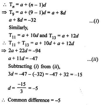 rs-aggarwal-class-10-solutions-chapter-11-arithmetic-progressions-ex-11a-30