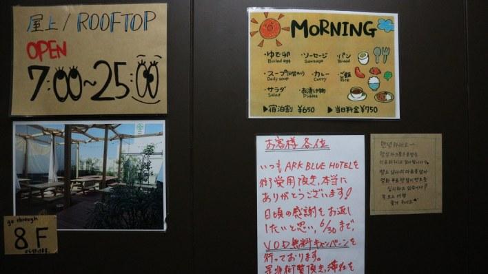 Dónde dormir y alojamiento en Kitakyushu (Japón) - ARK BLUE Hotel.