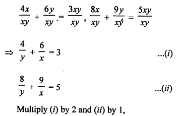 rs-aggarwal-class-10-solutions-chapter-3-linear-equations-in-two-variables-mcqs-7
