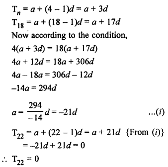 rs-aggarwal-class-10-solutions-chapter-11-arithmetic-progressions-ex-11a-32