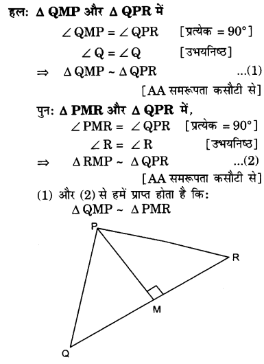 UP Board Solutions for Class 10 Maths Chapter 6 page 164 2