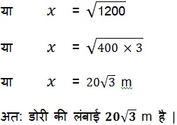 NCERT Solutions for Class 9 Maths Chapter 10 (Hindi Medium) 10.4 6.4