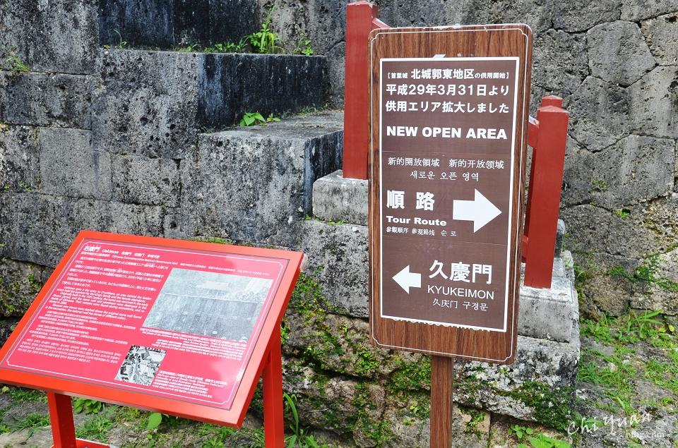 沖繩首里城41.JPG
