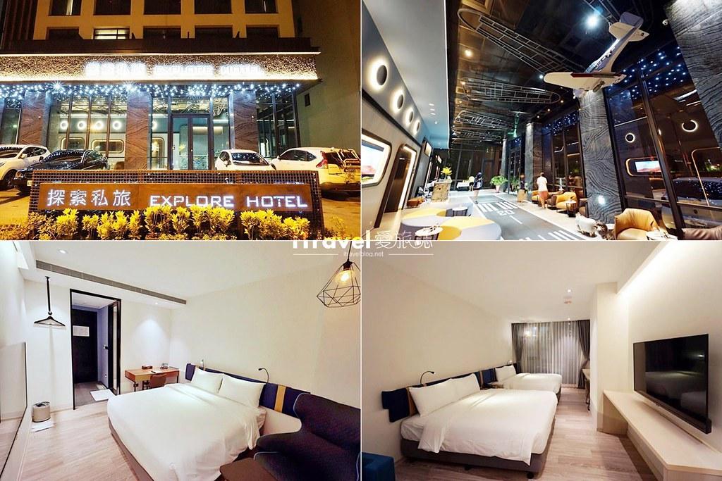 Explore Hotel 2