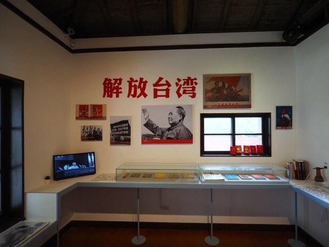 台灣眷村文化館 (13)
