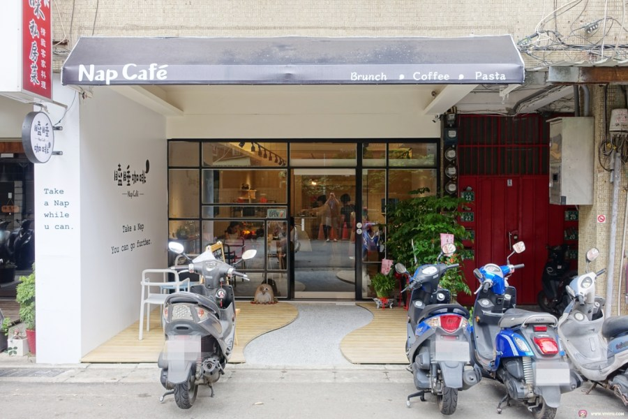 [桃園美食]瞌睡咖啡Nap cafe~中正藝文特區裡新開幕餐廳.用料實在的早午餐或午餐餐點 @VIVIYU小世界