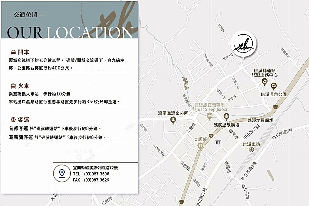 Hsing Fu Hotel Map