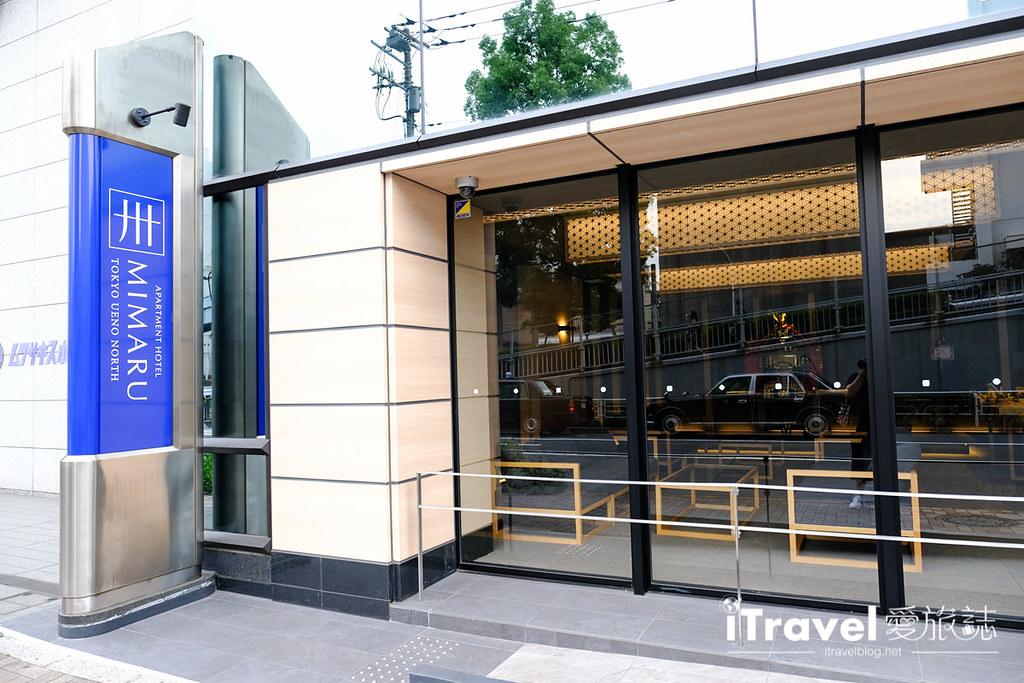 东京上野北三丸公寓式饭店 Mimaru Tokyo Ueno North (3)