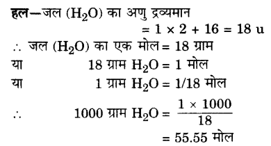 UP Board Solutions for Class 9 Science Chapter 3 Atoms and Molecules s 8