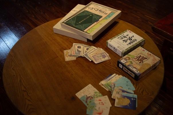 boardgame 百怪夜行、三千世界、くるくる石探検