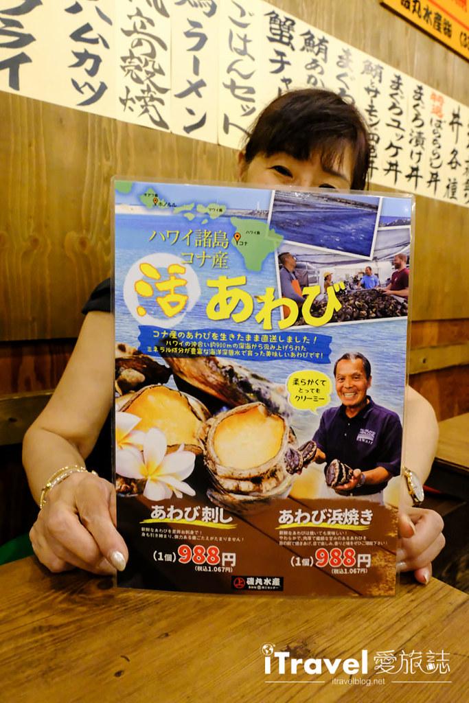 東京上野餐廳 磯丸水產 (6)