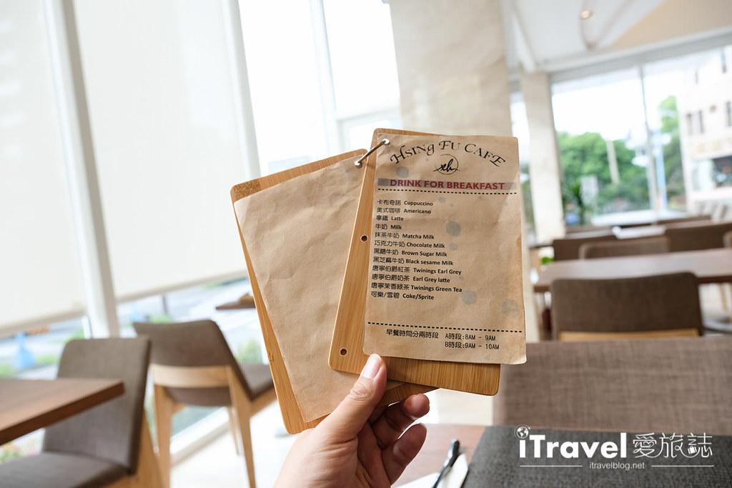 宜兰饭店推荐 幸福之乡温泉旅馆Hsing fu hotel (39)