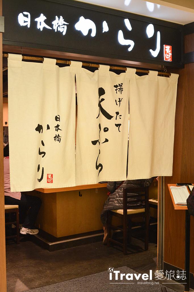 京都美食餐廳 日本橋からり (2)