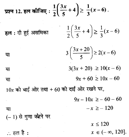 UP Board Solutions for Class 11 Maths Chapter 6 Linear Inequalities 6.1 12