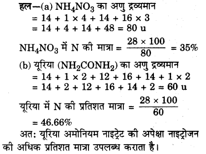 UP Board Solutions for Class 9 Science Chapter 3 Atoms and Molecules s 13
