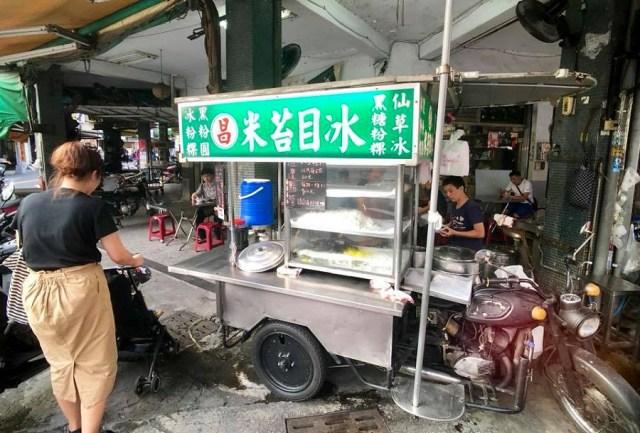 台中永興街美食 10家推薦09