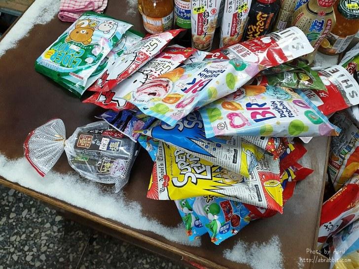 44451662551 34ba0668de b - 台中糖果批發│結婚挑喜糖來吉祥商號這,專賣日本進口糖果餅乾