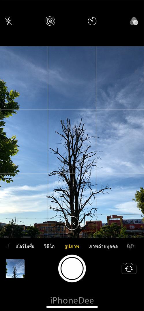 iPhone-basic-photography01