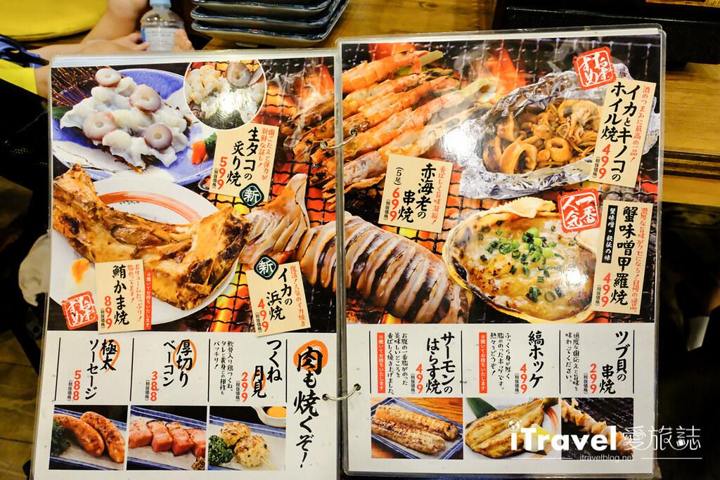 東京上野餐廳 磯丸水產 (9)